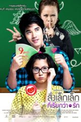 Download Film Thailand Terbaru A Little Thing Called Love (2010) Part 2 BluRay Sub Indo MP4