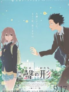 Download Film Jepang Koe no Katachi – A Silent Voice (2016) BluRay Subtitle Indonesia