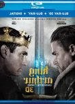 Nonton dan Download King Arthur: Legend of the Sword (2017) BluRay Subtitle Indonesia Full HD MP4 MKV AVI 480p 720p 1080p TopMovies21 TopMovies31 Ganool LK21 CinemaIndo XXII Youtube