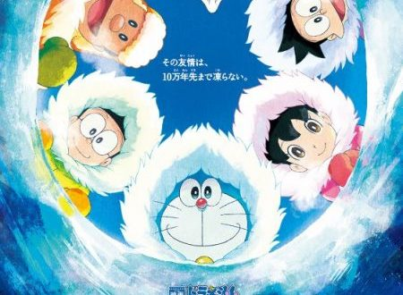 Nonton Film Doraemon The Movies (2017) 480p & 720p ...