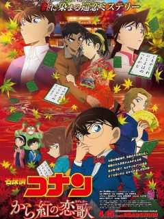 Nonton dan Download Detective Conan: Crimson Love Letter BluRay Subtitle Indonesia Full HD MP4 MKV AVI 480p 720p 1080p TopMovies21 TopMovies31 Ganool LK21 CinemaIndo XXII Youtube